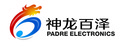 Padre Electronics Co., Limited: Seller of: lithium ion battery, lithium polymer battery, rechargeable battery, lifepo4 battery, battery pack, ebike battery, heated clothing battery, li-polymer battery, power battery.