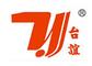 Taiqi Machine Factory: Seller of: laser marking machine, laser welding machine, air tapping machine, servo electric tapping machine, air marking machine, laser cutting machine.