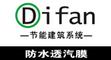 Difan Tech Building Energy-saving System Hangzhou Co., Ltd: Seller of: breather membrane, roof membrane, breathable membrane, waterproof breather underlay, roof underlay, waterproof and breathable underlay, vapour barrier, radiant barrier, heat insulation foil.