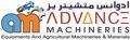 Advance Machineries Kuwait: Seller of: generator, water pumps, tubewells, gasoline waterpump, welding inverters, high pressure washer, sewage pumps, compressors, heavy lifting equipment.