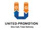 United Promotion Mfg Co., Ltd: Seller of: lanyard, polyester lanyard, lanyard strap, neck lanyard, neck strap, lanyard id badge holder, promotional shopping bag, shopping bag, umbrella.