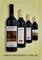 Walt Delco Pty Ltd: Seller of: beer, bulk wine, liquors, reserve red wine, sparkling wine, spirits, verjuice, white port. Buyer of: beer, bulk wine, fruit juice, museum wines, spirits.