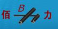 Heng Shui Bailihose Co., Ltd.: Seller of: hydraulic hose, teflon hose, metal hose, air hose, steam hose, hose coupling. Buyer of: hydraulic hose, teflon hose, metal hose, air hose, steam hose, hose coupling.
