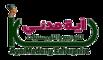 Aya Medany Enterprise: Seller of: date, semi dry dates, dry dates, palm date, dry fruit.