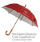 Jinjiang Yespad Umbrella Co., Ltd.: Seller of: umbrella, advertising umbrella, golf umbrella, sun umbrella, beach umbrella, children umbrella, foldable umbrella, girl umbrella, umbrella factory.
