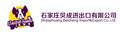 Shijiazhuang Beicheng Import & Export Co., Ltd.: Seller of: rawhide pressed bone, rawhide knot bone, twist stick, pressed stick, dog shoe, pressed ring, pressed dumbbell, expand knot bone, rawhide munchy series.