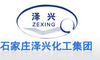 Shijiazhuang Zexing Amino Acid Co., Ltd.: Seller of: alanine, cysteine, disodium succinate, glycine, lysine hcl, methionine, sodium glycinate. Buyer of: lysine hcl, methionine.