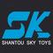 Shantou Sky Toys Industrial Co., Ltd: Seller of: eyeshadow, blusher, make-up, eyeliner, lipgloss, lipstick, nail polish, makeup brush.