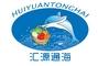 Qingdao HuiyuanTonghai Trading Co., Ltd.
