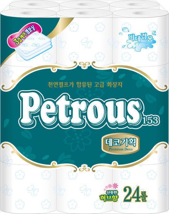 Korean Toilet Paper Rolls From