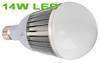 LED Light Tube, LED infrared induction light, led camping lantern ligh