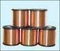 Sell copper clad aluminum magnesium alloy wire (CCAM),etc.
