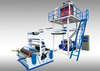 Film blowing machine China manufacturer