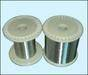 Sell  copper clad aluminum tin-plating wire (CCAS),etc.