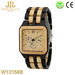 2018 Fashion wholesale wooden watch with custom logo