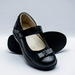 Danba School Shoes