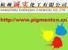 Pigment Benzidine Yellow G