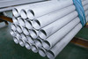 Stainless steel pipe/seamless pipe/welded pipe