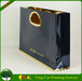 Packaging paper bag
