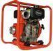 HAW 2.8kw/6.0kw Big Flow/high Pressure Diesel/Gas/Electric Water Pump