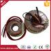 230v 24v toroidal power transformer