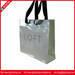 Fancy paper shopping bag