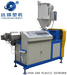 High quality Polycarbonate LED lamp tube extrusion machine