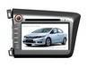 8inch Car DVD for HONDA New CIVIC