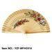 Spanish wood hand fan