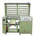 Spare Parts and Machines for Narrow Fabric Plant (Loom, Jacquard, etc)