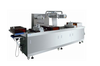 Dzl Thermoforming Vacuum/Gas-Flush/Map Packaging Machine
