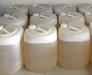Olaplex IngredientBis-Aminopropyl Diglycol Dimaleate Exporter