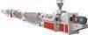GF Series PVC Pipe Production Line (GF110/GF160/GF250/GF400/GF630)