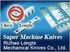 All kinds of machine knives