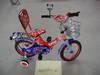 Children bicycles, child bike, kids bicycles