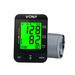 Digital blood pressure monitor U80R