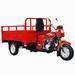 Cargo Three Wheelers Pedicab Tricycle DW150ZH