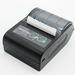 ATP-BP20 Bluetooth Printer