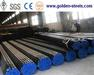 API 5L Line Pipe, API 5L PSL1 Carbon Steel Pipe, milled steel pipe