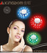 Ultrasonic Face clean, advanced, home use