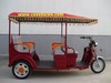 Electric Tricycle/Electric Rickshaw/Three Wheelers for Passengers (YUD