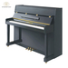 Shanghai Artmann Piano 88 keys UP-110 vertical upright piano