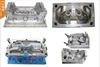 Plastic injection moulds for automotive parts, China good quality mold