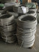 Stainless steel flexible metal hose from China