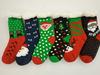 Winter Socks Knit Sherpa Lining Xmas