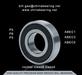 High quality deep groove ball bearings