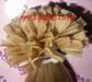 Human Hair Extensions/Wefts