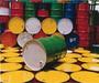 Drum barrels manufacturers