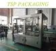 Food or beverage bottle filling, labeling and packaging machine