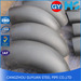 China's pipe fittings and flanges manufacturer and exporter